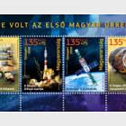 Youth 2020 - Il Primo Volo Spaziale Ungherese È Stato Compiuto 40 Anni Fa