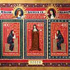 Saints Et Bienheureux Hongrois VIII