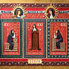 Hungarian Saints And Blesseds VIII - Special Sheet - Red Numbering