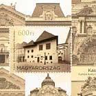 Kosice - 2013 European Capital of Culture