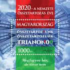 2020 Anno Della Coesione Nazionale