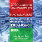 2020 Year of National Cohesion - Red Number Imperforated