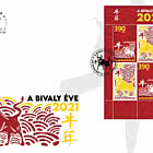 Chinese Horoscope - 2021 Year of the Ox
