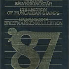 Special Offer - 30% discount 1987 Yearbook Black