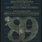Special Offer - 30% discount 1989 Yearbook Black