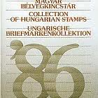 特别优惠-优惠30%1986年鉴灰色
