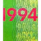 特价-30%折扣1994年鉴