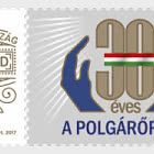 The Hungarian Civil Guard Association Is 30 Years Old