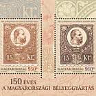 150 Anni Di Produzione Di Francobolli Ungheresi