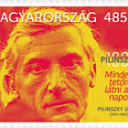 Janos Pilinszky Born 100 Years Ago