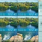 Rivers in Israel - Taninim River (Tab Block)