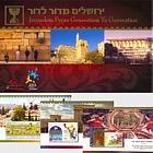 Jerusalem  - generation to generation
