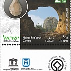 UNESCO World Heritage Sites in Israel - Nahal Me'arot