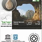 UNESCO Sites du patrimoine mondial en Israël
