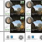 UNESCO World Heritage Sites in Israel - Nahal Me'arot (Tab Block)