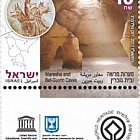 UNESCO World Heritage Sites in Israel - Maresha & Beit Guvrin