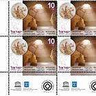 UNESCO World Heritage Sites in Israel - Maresha & Beit Guvrin (Tab Block)