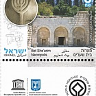 UNESCO World Heritage Sites in Israel - Beit She'arim