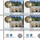 UNESCO World Heritage Sites in Israel - Beit She'arim (Tab Block)