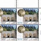UNESCO World Heritage Sites in Israel - Beit She'arim (Plate Block)