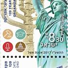 120 anni dell'Organizzazione Sionista d'America
