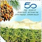 50 Years of Settling the (Jordan Valley)