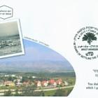 50 Years of Settling- (Jordan Valley FDC)