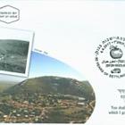 50 Years of Settling-  (Golan FDC)