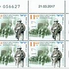 WWI in Eretz Israel Centenary - General Allenby Entering Jerusalem - (Plate Block)