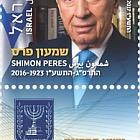 Shimon Peres 1923-2016