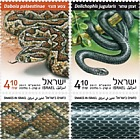 Serpents en Israël