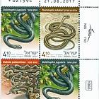 Snakes in Israel - (Plate Block)