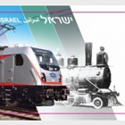 ATM Trains In Israel