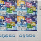 Israel Television - 50 Years - (Plate Block)