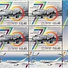70 Years of Civil Aviation in Israel - (Tab Block)