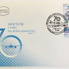 70 Years of Civil Aviation in Israel