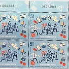 Israel - 70 Years of Independence - (Plate Block)