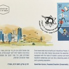 Israel - 70 Years of Independence