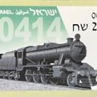 ATM Label Steam Locomotives