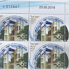 Israel-Estonia Joint Issue - (Plate Block)