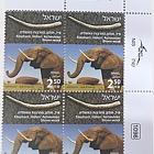 Archeozoology in Eretz Israel - (Plate Block) - Elephant