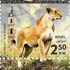 Archeozoology in Eretz Israel - Lioness Jaffa