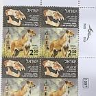 Archeozoology in Eretz Israel - (Plate Block) - Lioness Jaffa