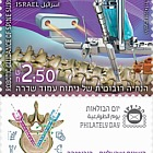 Israeili Achievements - Robotocs - Guidance of Spine Surgery