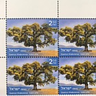 Trees of Israel - Quercus Ithaburensis - Plate Block