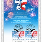 Israel - Poland Joint Issue - Souvenir Leaf