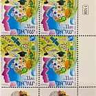 Science Oriented Youth - Tab Block of 4