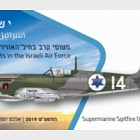 ATM Label 2019 - Supermarine Spitfire IX - Set of 6