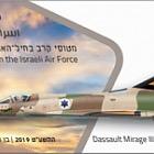 ATM Label 2019 -  Dassault Mirage IIICJ