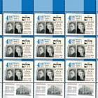 Printed Press in Eretz Israel - Doar Hayo Sheet